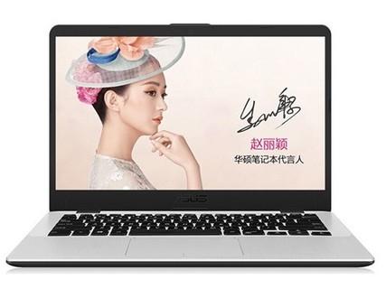 华硕灵耀S4000超窄边框14.0英寸笔记本8G 256G固态盘