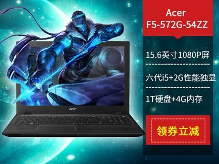 【顺丰包邮】  Acer F5-572G-54ZZ  i5处理器 4G内存1TB硬盘  2G独显 黑色I5-6200U/4G/1T/2G独显