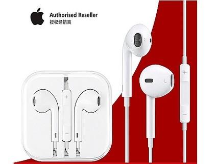 苹果原装耳机EarPods双12火爆促销【白圈】