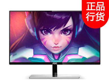 AOC I2479VXHD 23.8英寸IPS硬屏液晶HDMI电脑家用办公24寸显示器 I2479VXHE