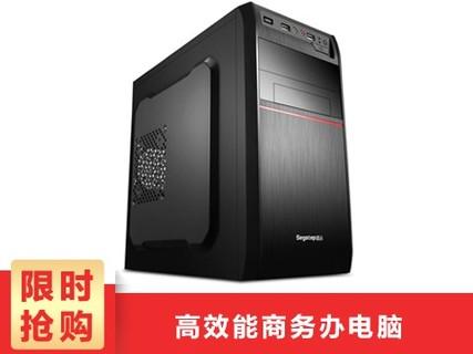 甲骨龙 G3900四核心/120G SSD家用办公DIY组电脑