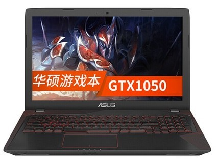 ZX53VD7300 ZX53-i5-7300-4G-1G-1050-4G