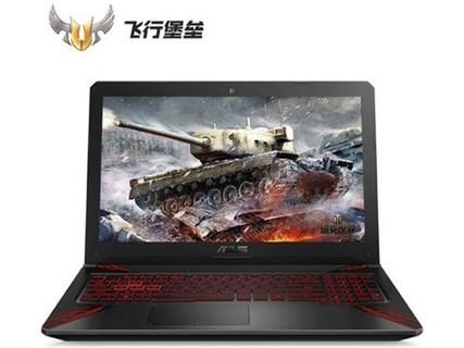 华硕(ASUS) FX80GE8300 15.6英寸 商务办公