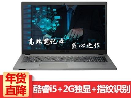 华硕PRO454高端娱乐商务笔记本 15.6英寸大屏