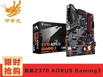 技嘉 Z370 AORUS Gaming 3 电脑游戏主板