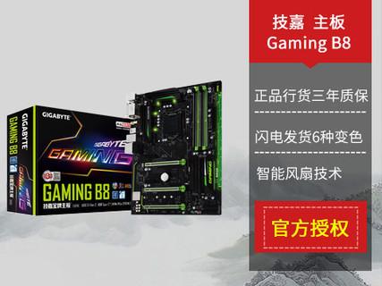 技嘉 Gaming B8 200系列主板 支持7700K