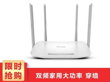 TP-LINK双频无线路由器wifi家用1200M穿墙王大功率
