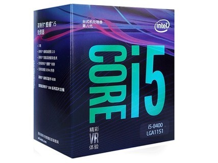 英特尔(Intel) 酷睿8代i5 8400/8600K 盒装