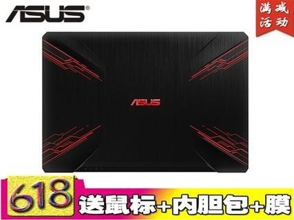 【ASUS授权专卖】华硕 FX80GE星途版(i7 8750H/8GB/128GB+1TB) 火陨i7-8750.8G.1T+128G