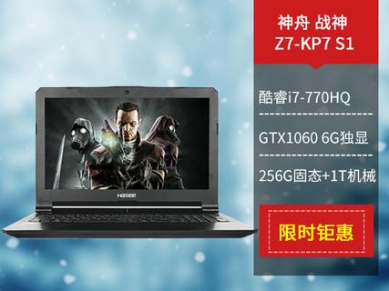Hasee/神舟 战神 Z7-KP7S1 7代cpu 6G显存1060游戏本笔记本电脑 黑色