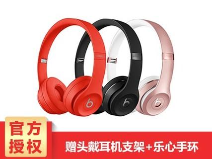 【送耳机支架】Beats Solo3 Wireless 头戴式无线蓝牙耳机 黑色