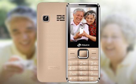 动 联通2G 老人手机图片
