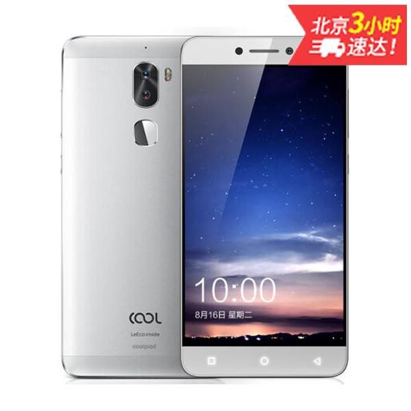 酷派 cool1  全网通  双卡双待 3GB+32GB 双1300万像素 骁龙652