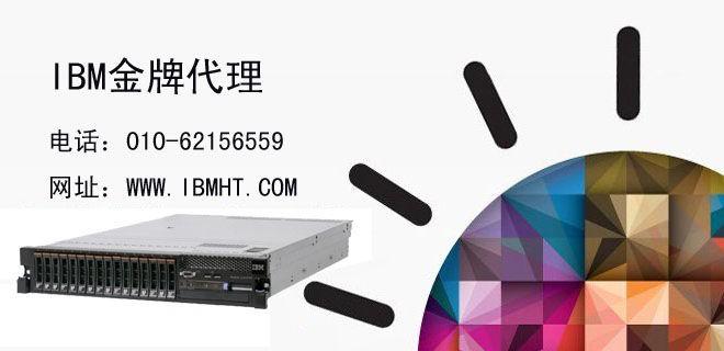 IBM服务器授权代理商 产品大全 最新报价 zol中关村商城图片
