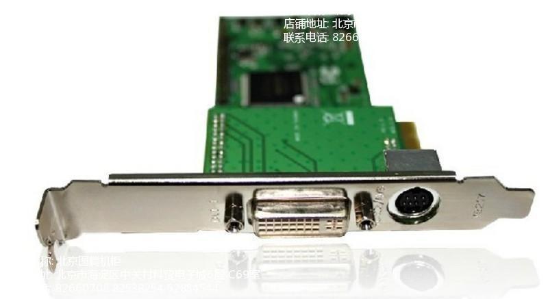 电路板 机器设备 800_437