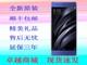 【同城当日达】【火爆促销中】【现货下单即发+赠钢化膜+保护壳+延保三年】小米 6(全网通)主屏尺寸:5.15英寸【顺丰包邮】
