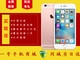 苹果 iPhone 6S Plus(国际版/双4G)