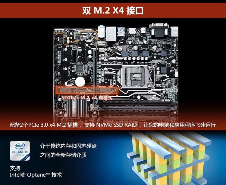 华硕(asus)prime b250m-a 主板(intel b250/lga 1151)